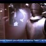 Nicola Savoretti – Esposizione Ordine di Malta, Cremlino (Russia) 2012